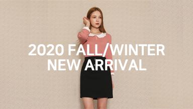 [NEW ARRIVAL] 2020 F/W 패션 신상품 그랜드 론칭