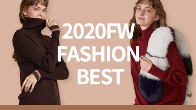 20FW AZA 패션 베스트 상품전