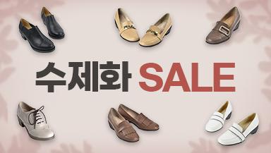 성수동 정통수제화 벨포트 <br> 가을 BIG SALE